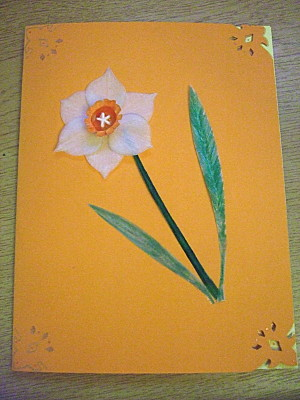 the first daffodil card i made. After i made the daffodil i thought i would try making the stem and leaves in 3d also, but it didnt work as well as i had hoped. Still, its a nice card. This went to Michiels parents.