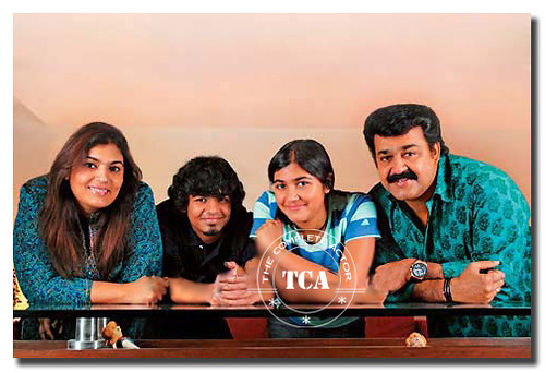 Mohanlal Family pic by you.