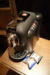 相當高級的illy膠囊咖啡機