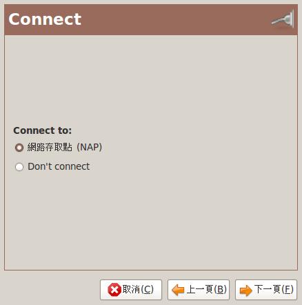 Screenshot-Bluetooth Assistant-4
