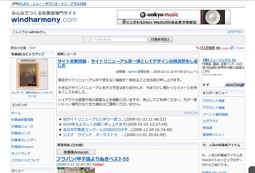 windharmony.com by you.