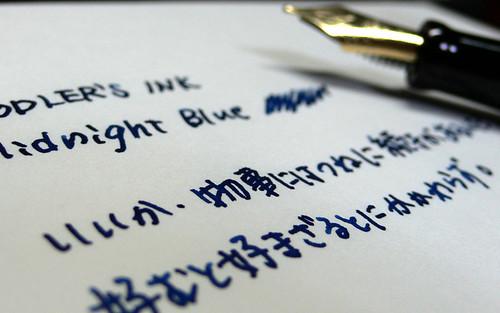 NOODLER'S Midnight blue