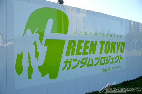 Life-size RZ-78 Gundam Logo