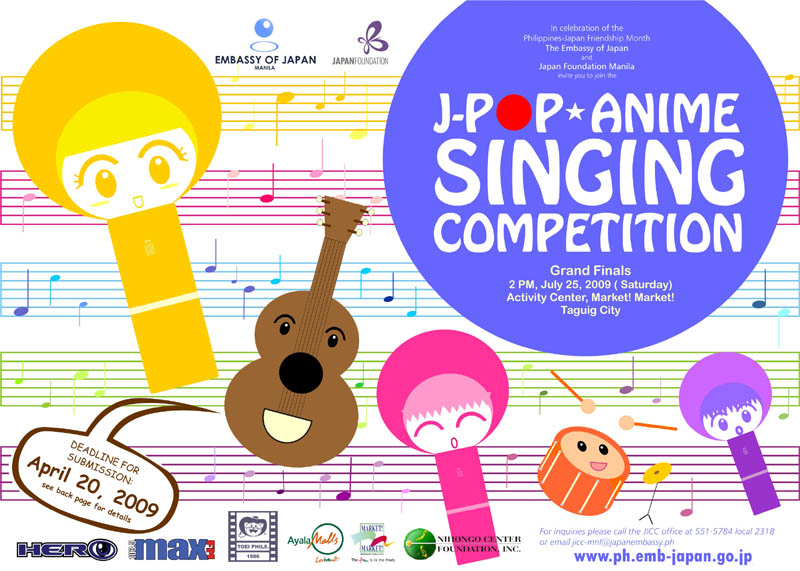 Last Call for Entries to J-pop Anime Singing Contest – JPOP