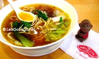 Mey Lin Ansio Beef Noodle Soup