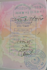 Old-Style Azerbaijan Passport Stamp and Visa