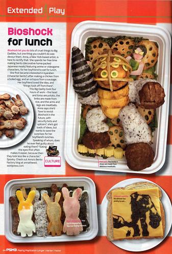 PSM3 magazine