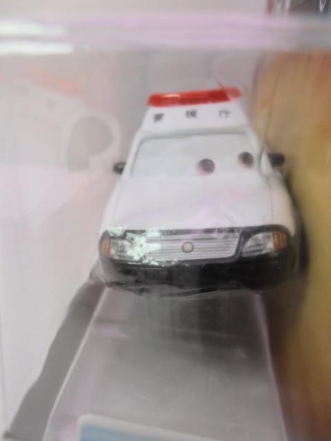 disney CARS TOON PATOKAA (3)