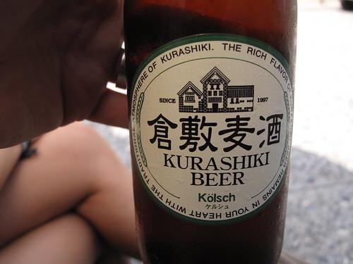 Kurashiki Kolsch
