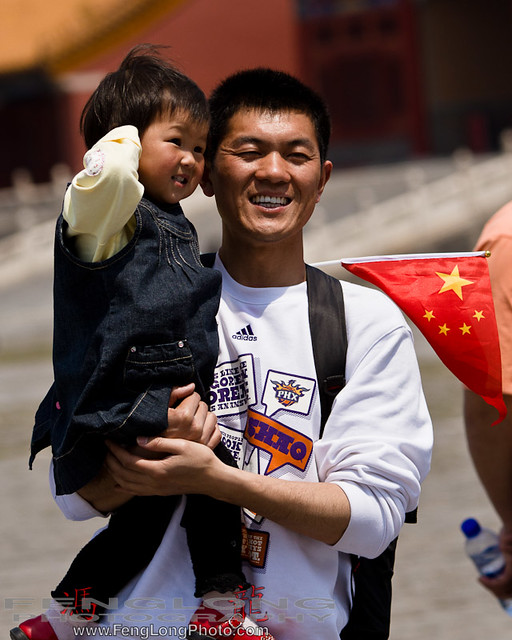 Chinese man and daughter
