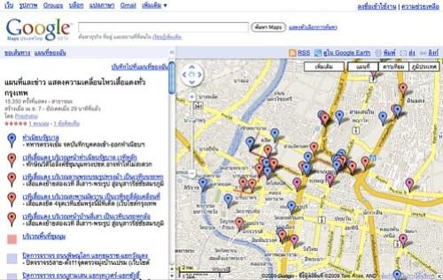 Bangkok Red Shirts gatherings map by Prachatai