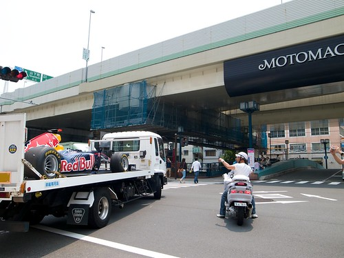 Red Bull Racing Showcar on its way to Shinjuku