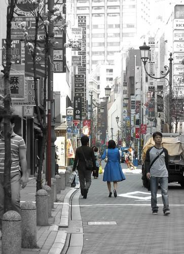 Akasaka Street