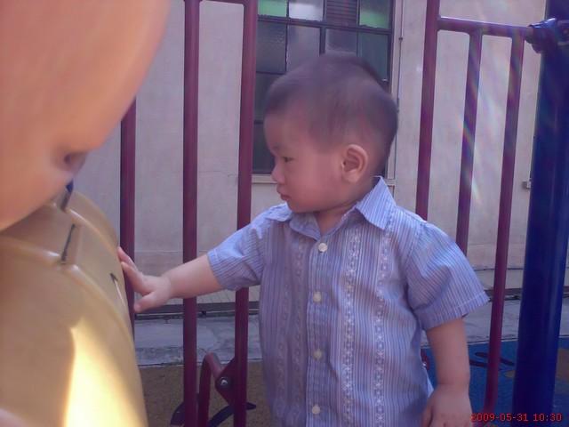 Samuel & Isaac at Church Playground