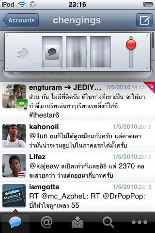 Secret in Tweetie