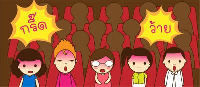 movies03