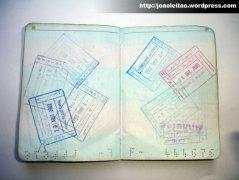 Carimbos de Marrocos no passaporte, Vistos para Marrocos, Visto Marrocos