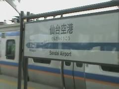 Marines, JSDF clean devastated Sendai Airport