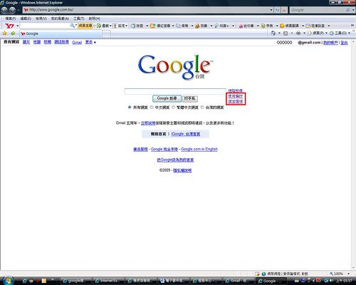 google搜尋出現亂碼 | Yahoo奇摩知識+