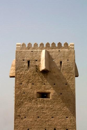 Dubai Watch Tower
