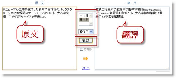 超方便的日文翻譯網站 - jean_nissan的部落格 - udn部落格