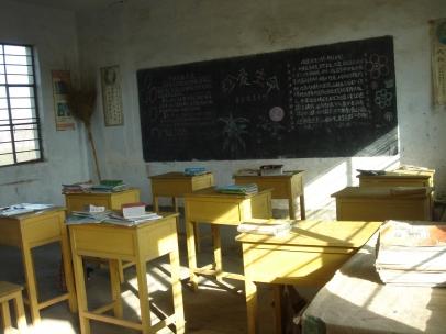 escuelascampo5