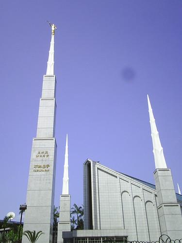 我攝過的教堂 – 耶穌基督後期聖徒教會 臺北聖殿 - 工作達人(Job Da Ren)