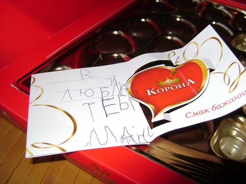 Valentine's card :)