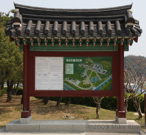 Seongyojang, Gangneung.