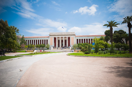 Athens Trip - National Archaelogical Museum