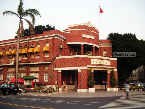 台南市警察局