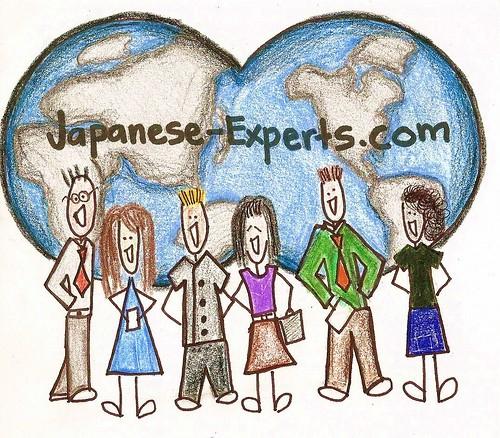 JapaneseExperts