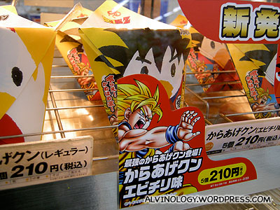 Dragon Ball nuggets