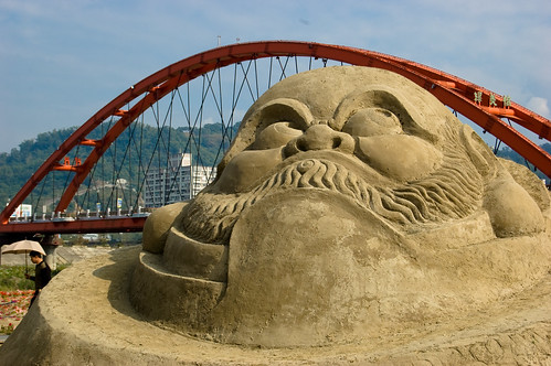 2009 Sand Sculpture Art Festival