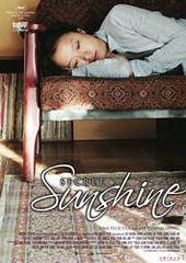 secret sunshine (2)