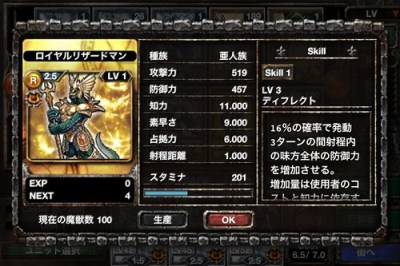 1000000139