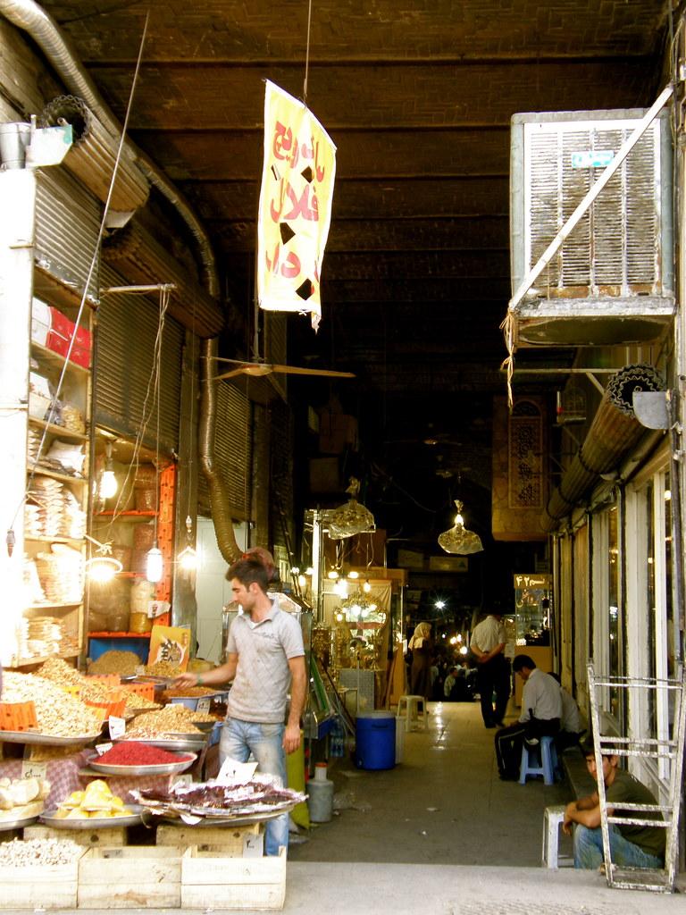 Tehran Bazaar