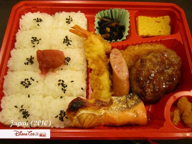 foods 06