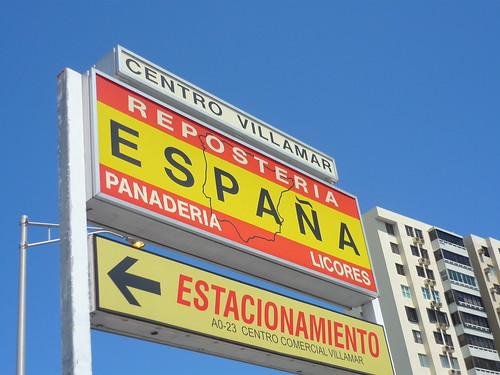 Panaderia La Espana