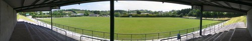 Rockcorry GAA view from the stand