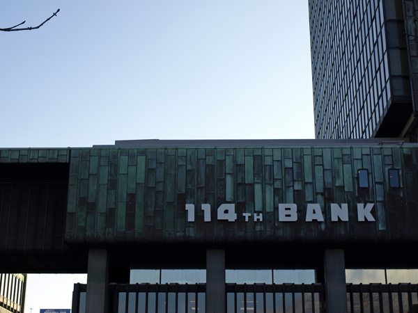 百十四銀行 3