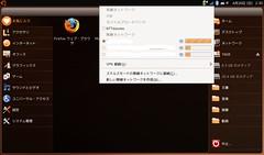 HSDPA on HP Mini 1000 Ubuntu 9.0.4 Netbook Remix Version
