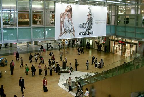 Estación de ferrocarril de Nagoya