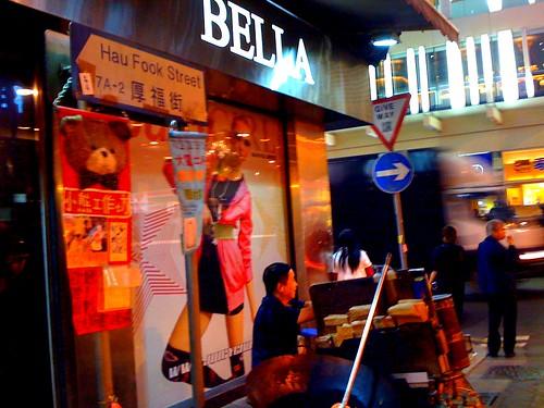 TST food trip street