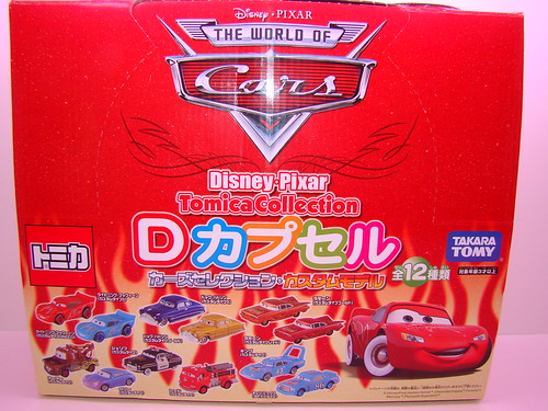 tomica disney set (1)