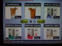 uWink beverage order screen