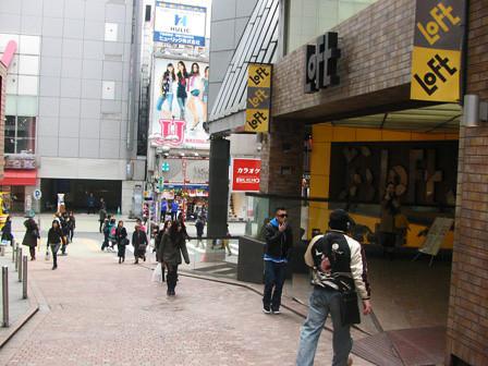 渋谷「Loft」