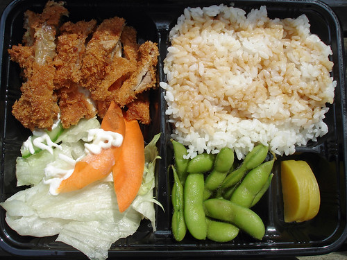 Fried Chicken Bento