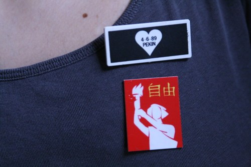 Tiananmen Square protests of 1989 / Badges / The Goddess of Democracy