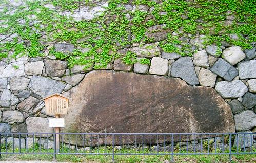 """Castillo de Nagoya.  La roca de """"Kiyomasa""""."""